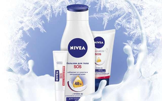 NIVEA желает Вам красивой весны!