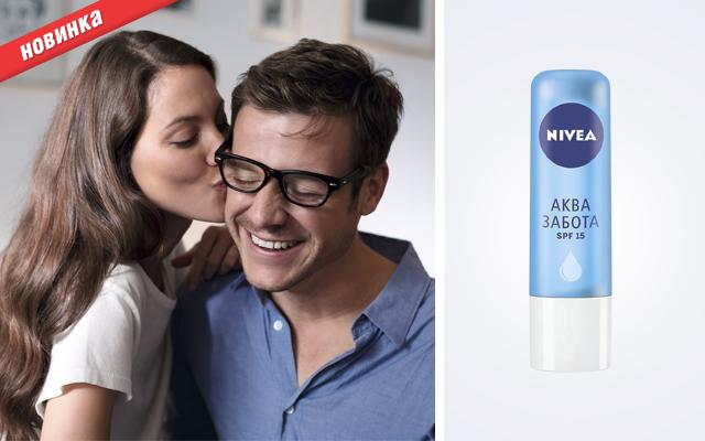 Новый бальзам для губ от Nivea