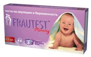 Хочу стати мамою! Поради, як завагітніти