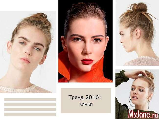 Повсякденні зачіски для довгих волосся 2016