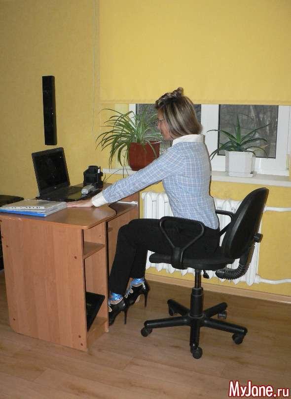 «Невидимі» вправи в офісі