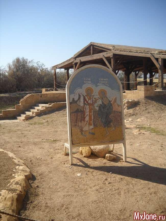 Річка Йордан: погляд з боку Йорданії