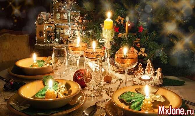 Домашні страви на Різдво