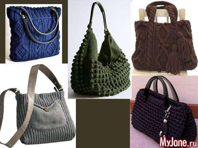 Вязані сумки: стильні речі своїми руками