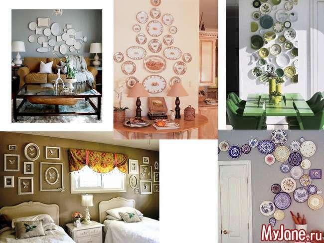 Прикрашаємо стіни: цікаві способи декору