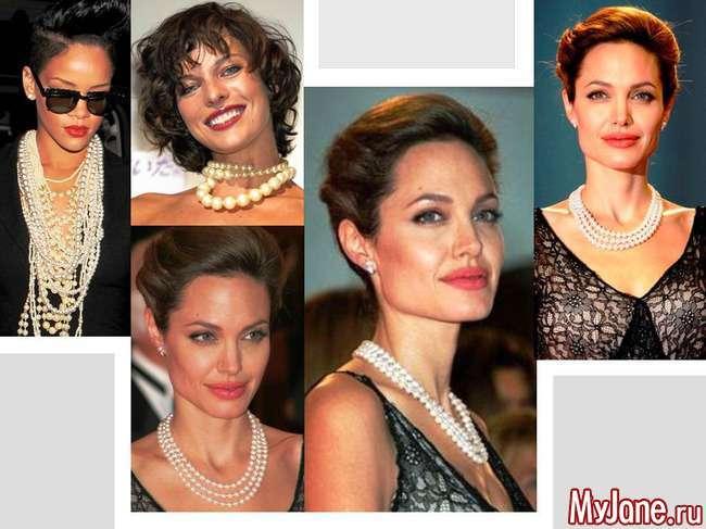 Перли: прикраси, створюють бездоганний образ