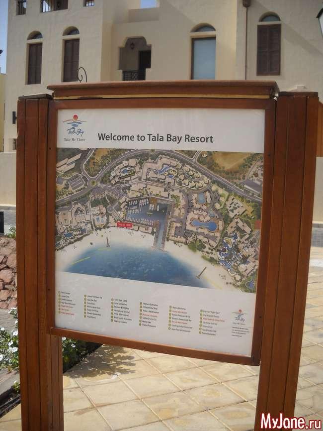 Курорт Тала Бей – райське містечко в Йорданії