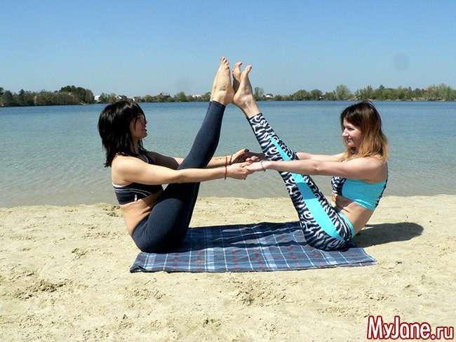 Йога відповідальності і довіри або Парні асани