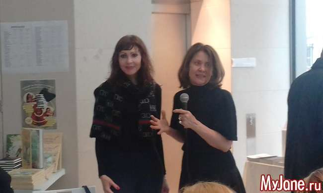 Третій салон російської книги в Парижі