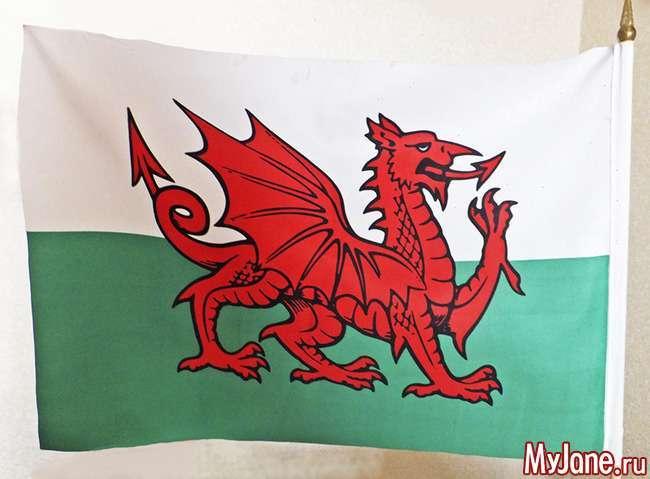 Північний Уельс, частина I