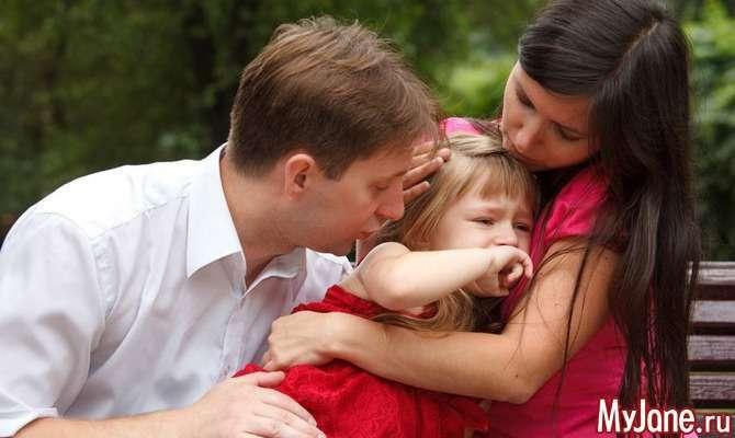 Вік з півтора до трьох років – це період формування базового ядра психіки  дитини 40d2f722634ec