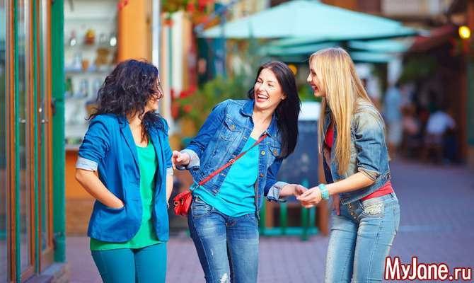 Головна новина в модних джинсах – велика кількість декору. Раніше було  достатньо гарного крою 5a63a32fcd5b7